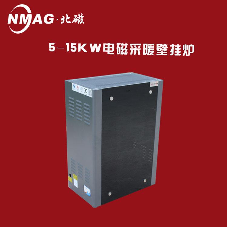 15KW变频电磁采暖壁挂炉