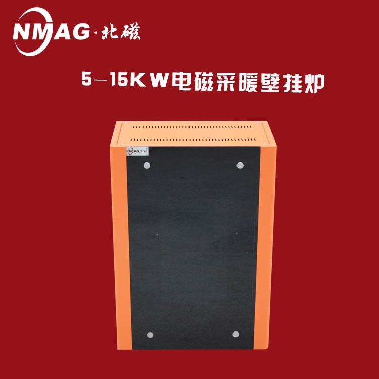 10KW变频电磁壁采暖挂炉